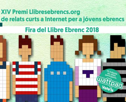 XIV-Premi-Llibresbrencs.org_